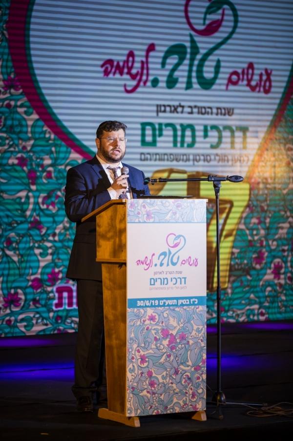 חיים ולדר בהרצאה בפני אלפי מתנדבות של ארגון דרכי מרים